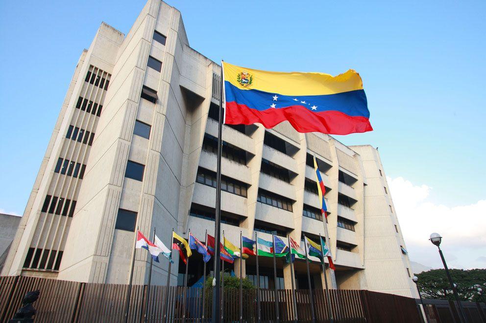 Acto de Apertura del Año Judicial 2017 fue reprogramado  para el próximo martes 7 de febrero